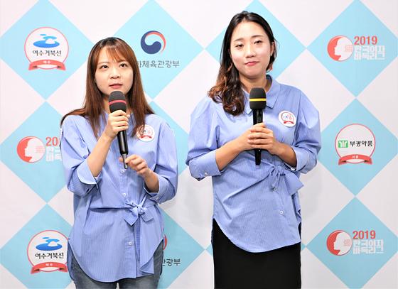 부안 곰소소금, 서울 사이버오로 꺾고 8승 1위 복귀